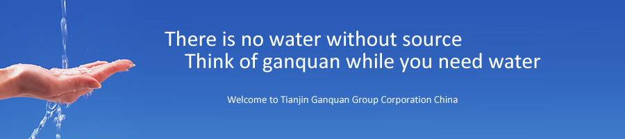 ganquangroup